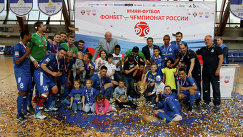 Игроки и тренерский штаб МФК Динамо