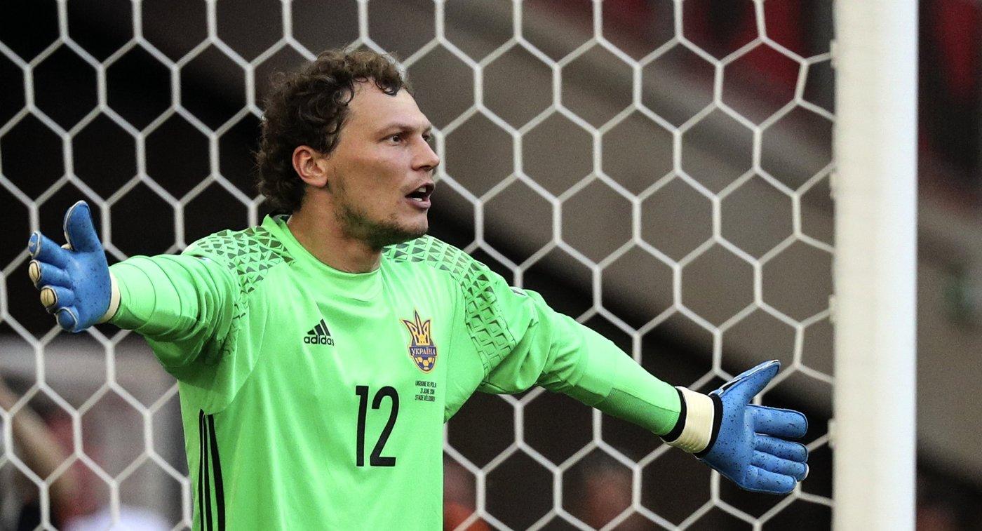 Вратарь сборной Украины Андрей Пятов
