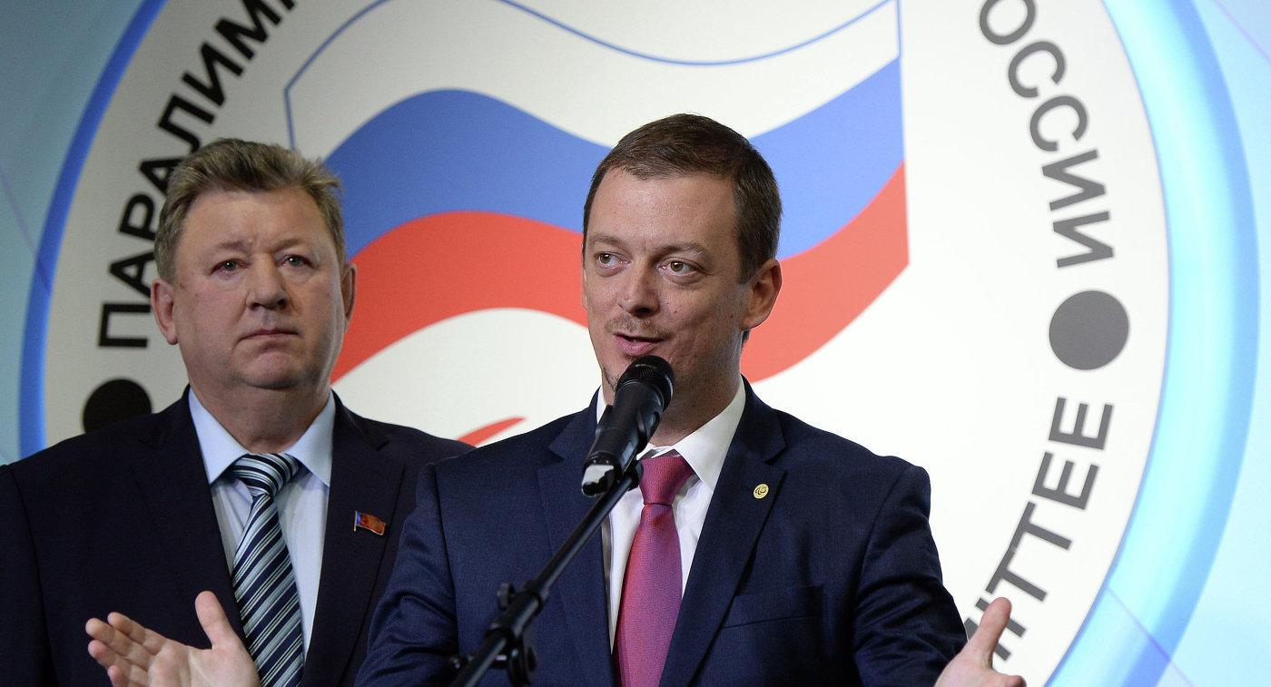 МПК рассмотрит вопрос овосстановлении членства Паралимпийского комитета Российской Федерации 26