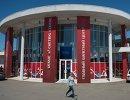 Главный билетный центр Кубка конфедераций 2017