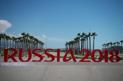 Инсталляции Russia 2018 у железнодорожного вокзала Имеретинский курорт в Олимпийским парке в Сочи