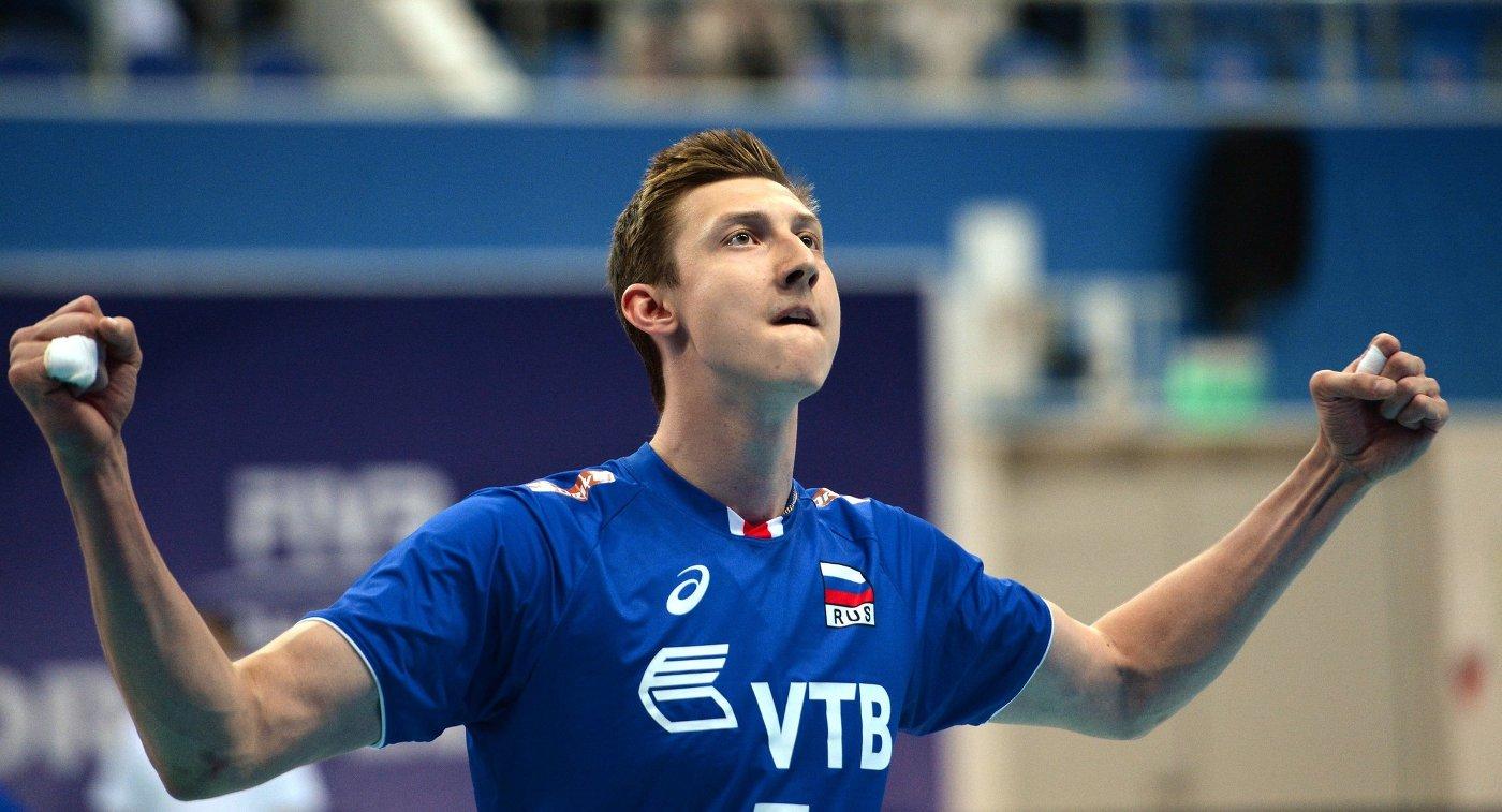 Волейболист сборной России Дмитрий Волков