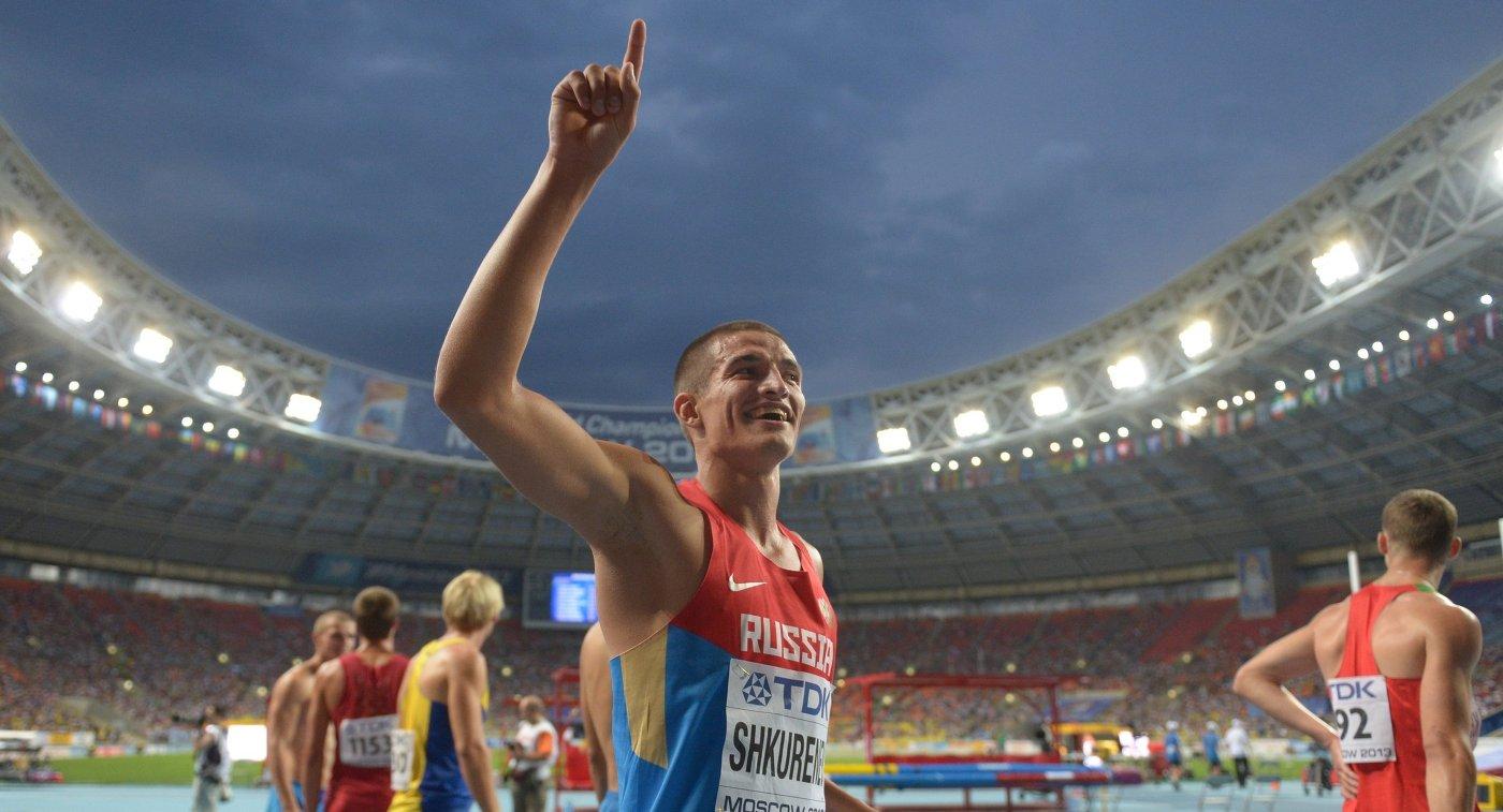 Житель россии Широбоков завоевал серебро всоревнованиях поспортивной ходьбе наЧМ