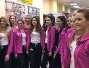 Претенденток на звание Мисс Русское радио испытали ГТО