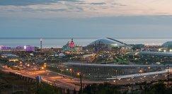 Стадион Фишт и парк аттракционов Сочи-парк в Сочи