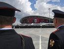 Полицейские у стадиона Казань Арена перед матчем Кубка конфедераций-2017 по футболу между сборными Португалии и Мексики
