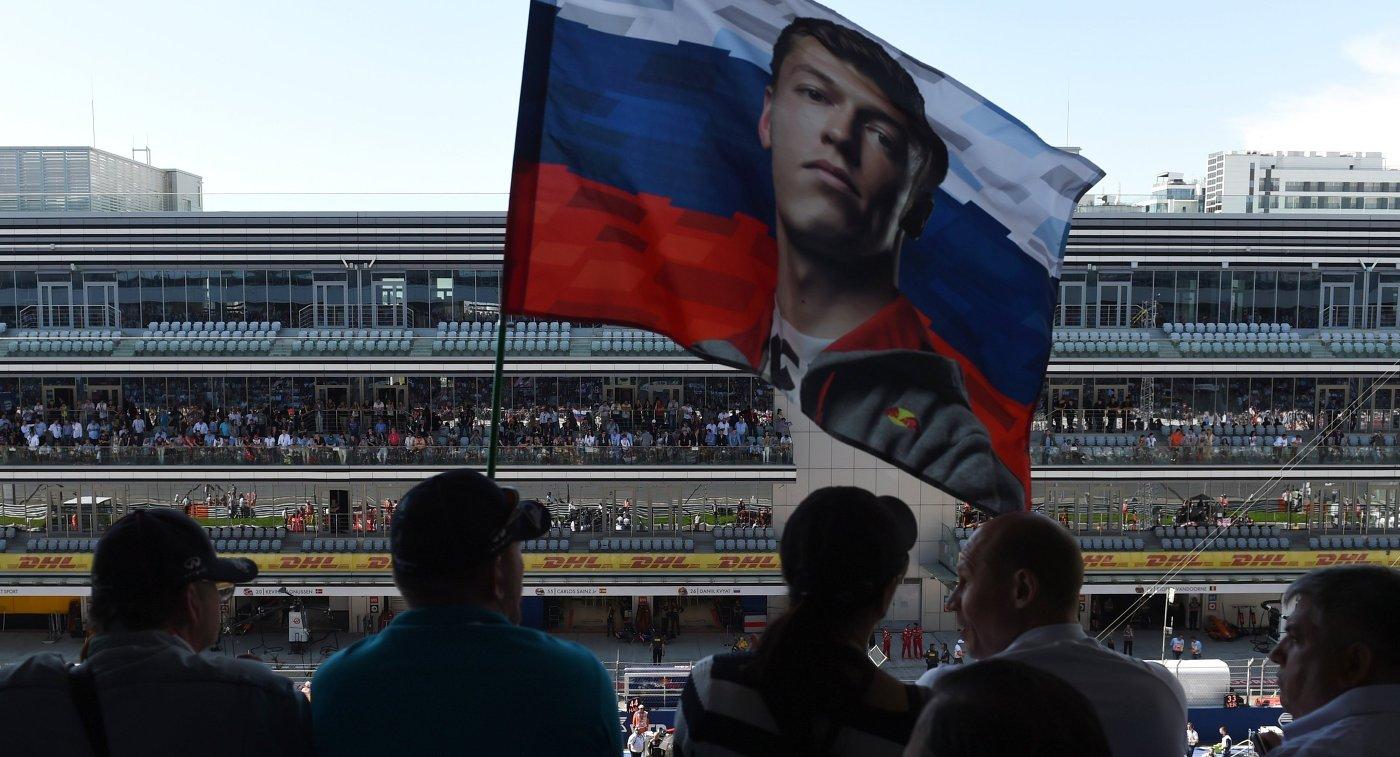 Болельщики во время Гран-при России
