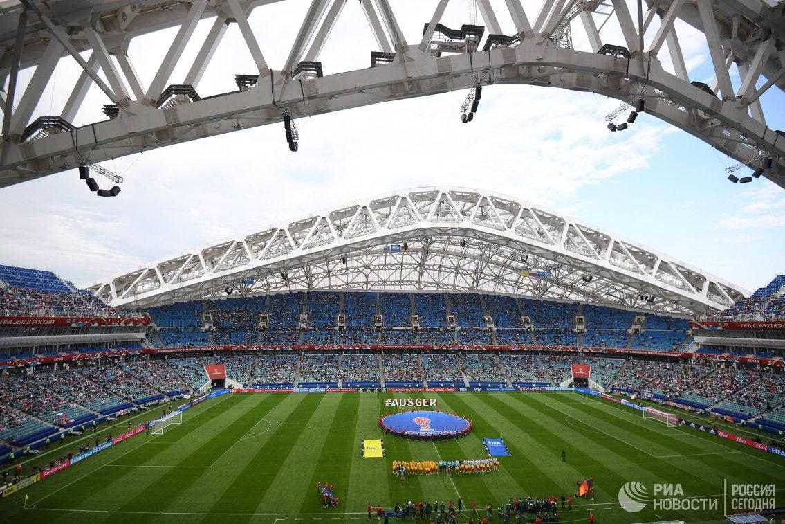 Стадион Фишт перед началом матча Кубка конфедераций-2017 по футболу между сборными Австралии и Германии