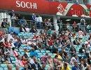 Болельщики перед началом матча Кубка конфедераций-2017 по футболу между сборными Австралии и Германии