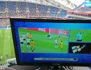 Информация о видеопросмотре эпизода футбольного матча