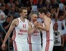 Баскетбол 3х3. Чемпионат мира. Финальный день