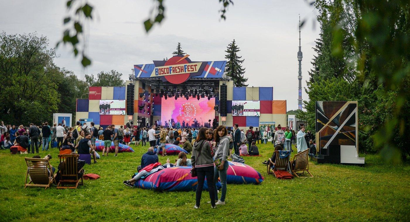 Фестиваль Bosco Fresh Fest. День первый