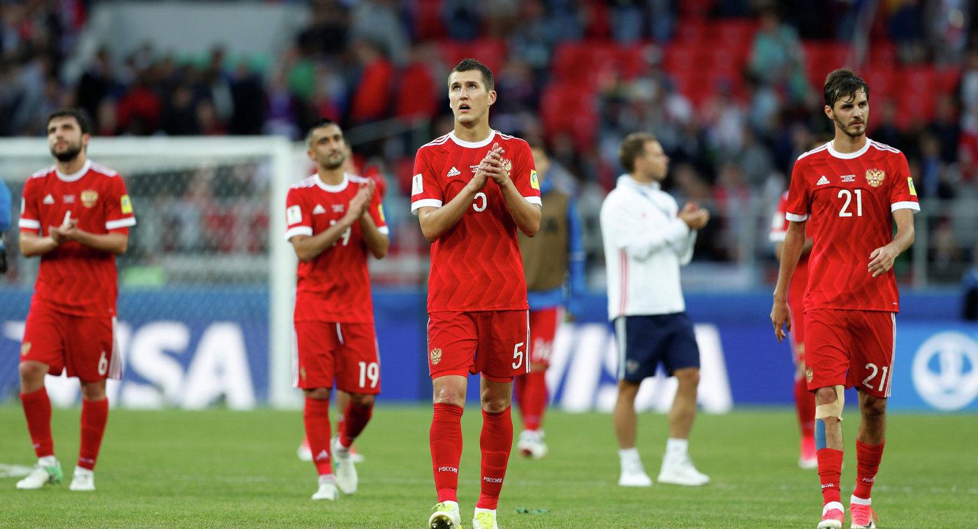 Сборная Российской Федерации сохранила 62-ю позицию врейтинге ФИФА
