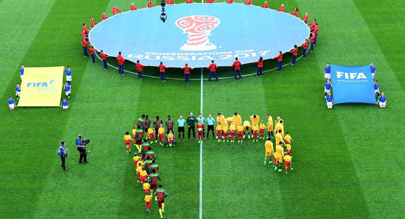 Польские футболисты получили множество информации оЧМ— глава сборной