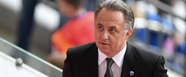 Заместитель председателя правительства РФ, президент РФС Виталий Мутко