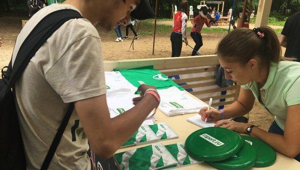 Агентство Р-Спорт приняло участие в музыкальном фестивале Bosco Fresh Fest