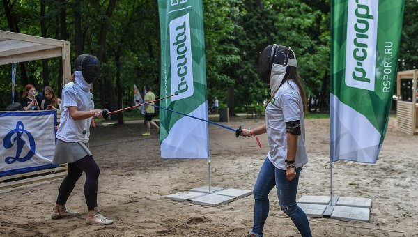 Фестиваль Bosco Fresh Fest 2017. День первый