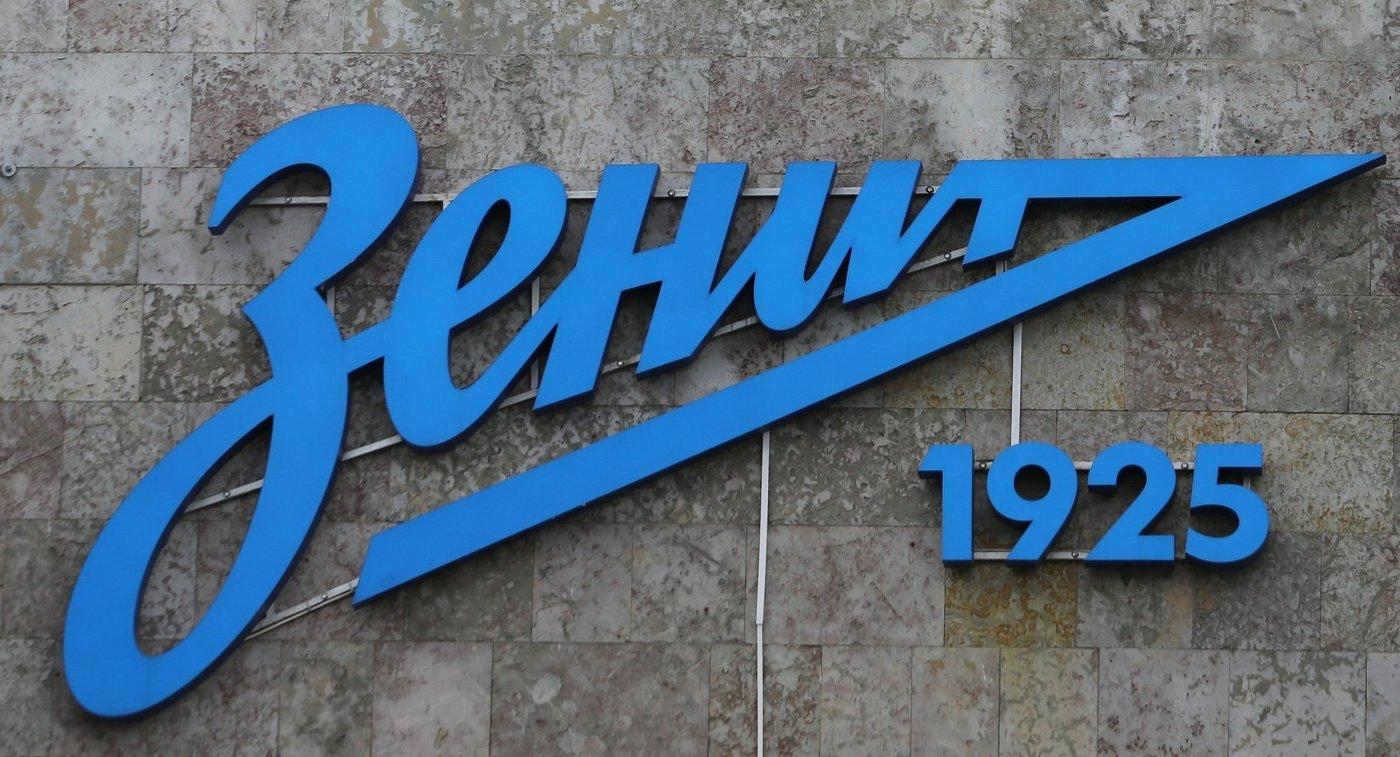 Председатель правления ОАО Газпром Алексей Миллер (в центре слева), президент ОАО Российские железные дороги Владимир Якунин (в центре справа) и исполняющий обязанности президента РФС Никита Симонян (третий справа)