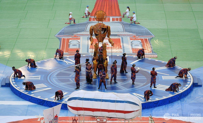 Церемония закрытия Кубка конфедераций