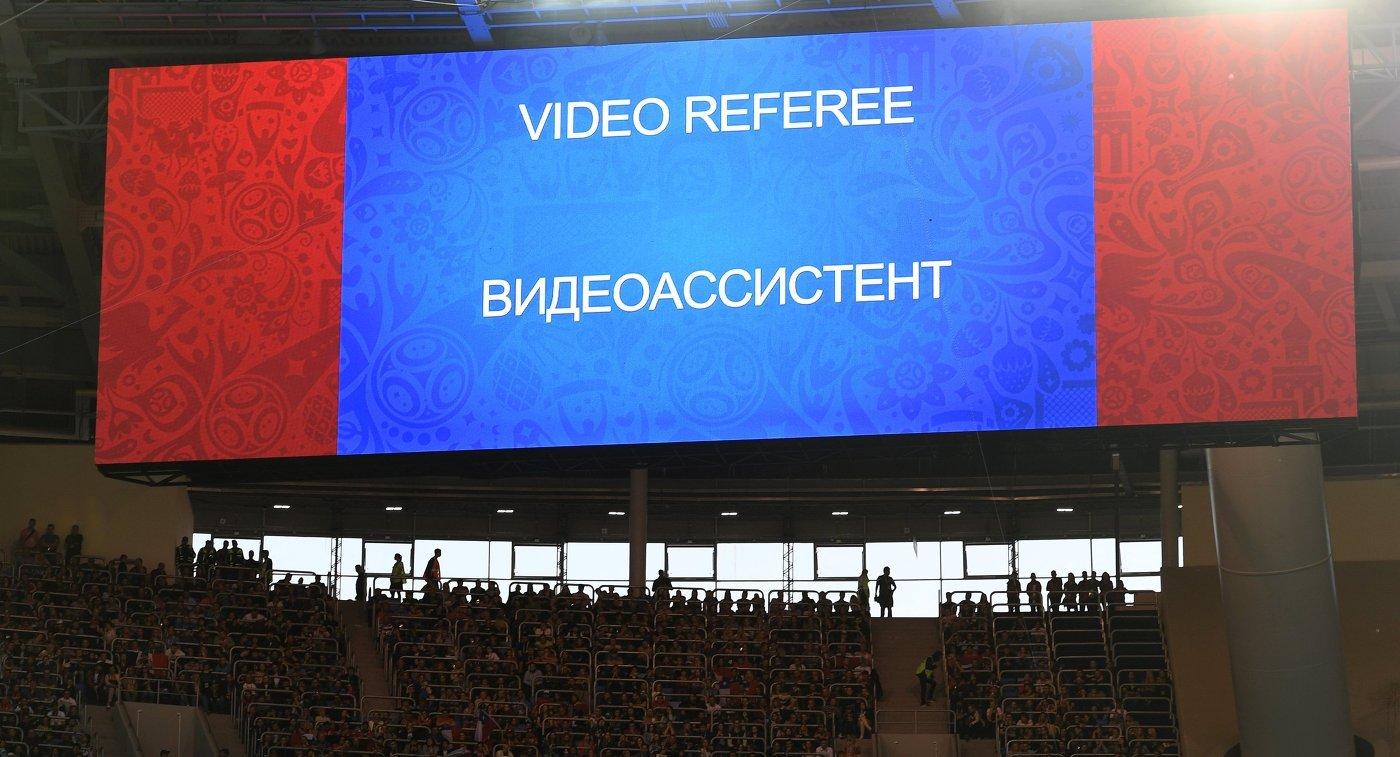 «Краснодар» опробует систему видеоповторов вначале зимы