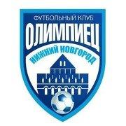 ФК Олимпиец (Нижний Новгород)