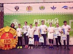 Победители регионального летнего фестиваля ГТО для школьников