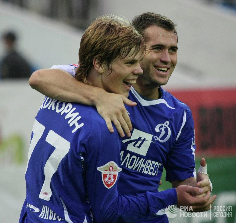 Футболисты московского Динамо Александр Кокорин и Александр Кержаков (слева направо) в октябре 2008 года