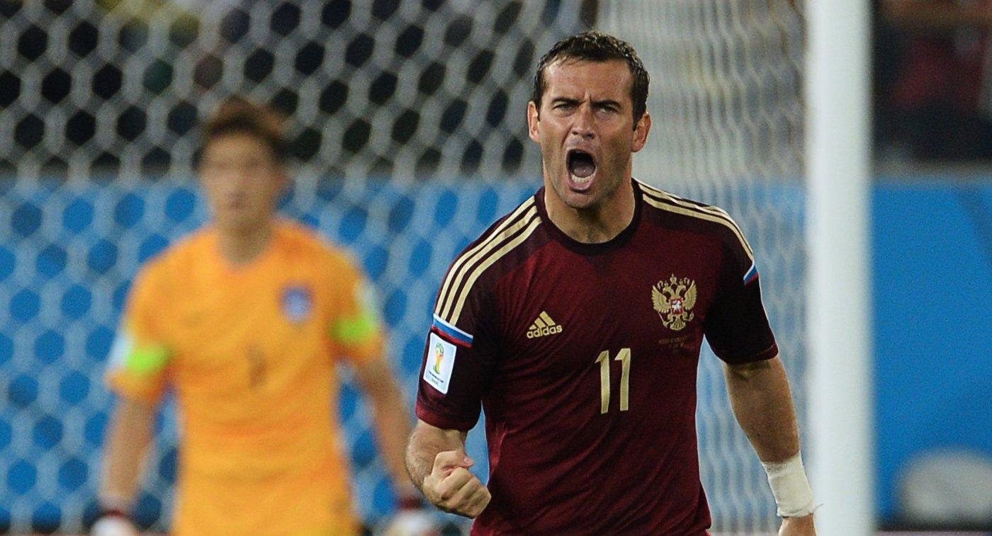 Кержаков объявил , что для него огромная  честь возглавить юношескую футбольную сборную РФ