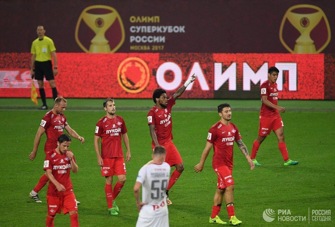Футболисты Спартака