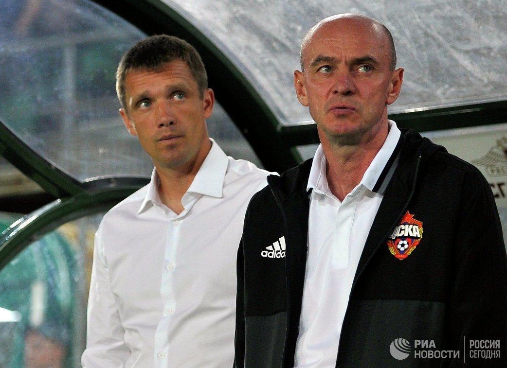 Главный тренер ЦСКА Виктор Ганчаренко (слева) и тренер ЦСКА Виктор Онопко