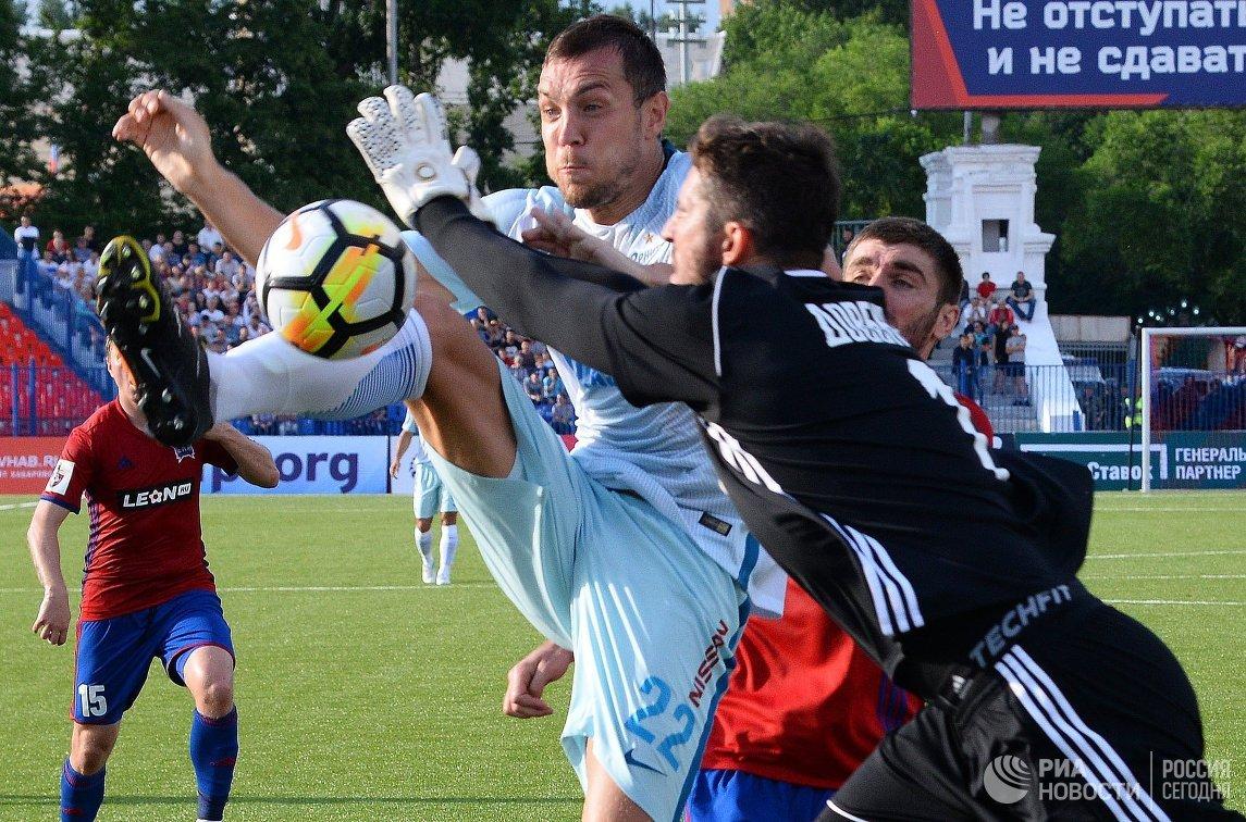 Игровой момент матча Россия СКА-Хабаровск - Зенит