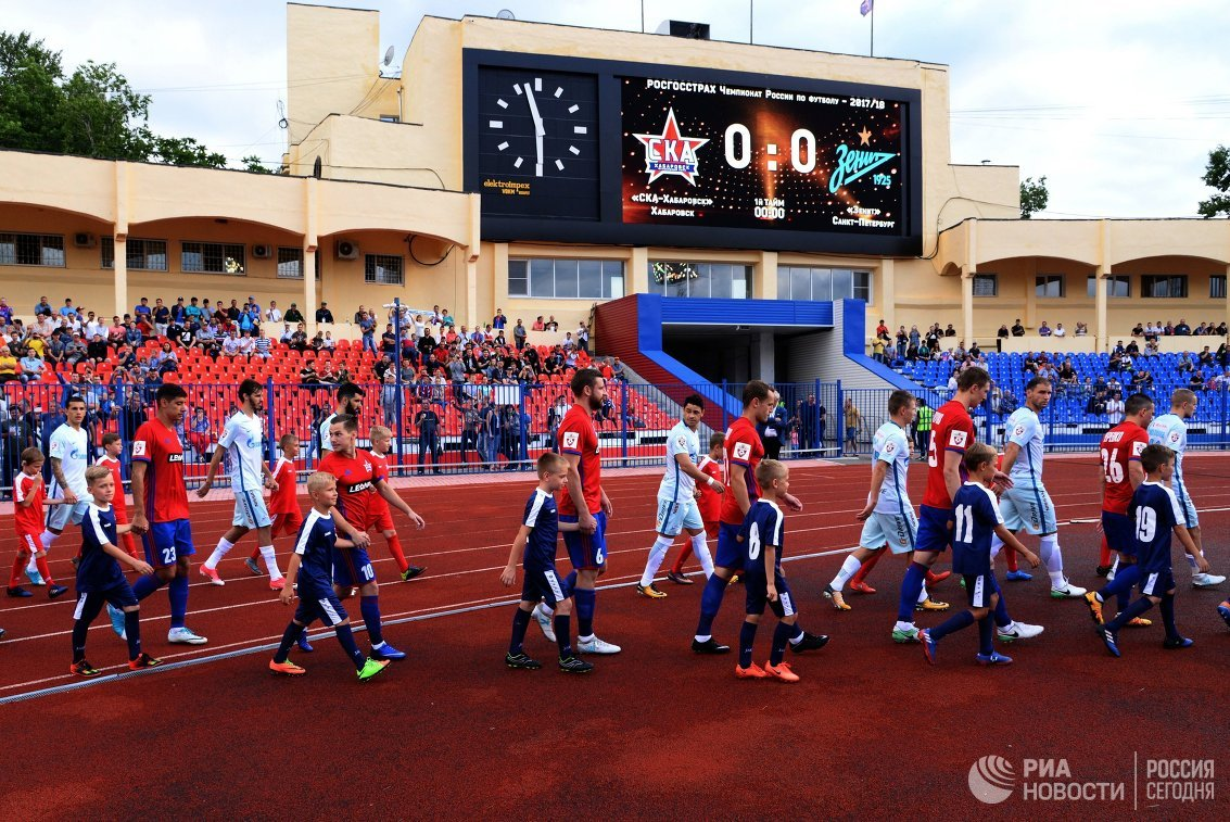 Футболисты СКА-Хабаровска и Зенита
