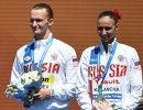 Михаэла Каланча и Александр Мальцев
