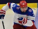 Нападающий сборной России Данис Зарипов