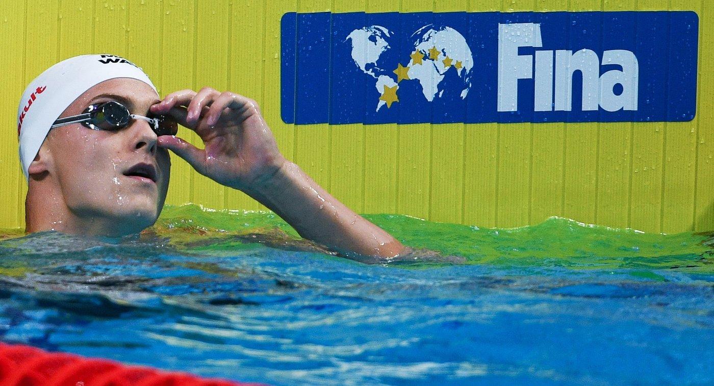Морозов завоевал два золота в 1-ый день этапа Кубка мира вДохе
