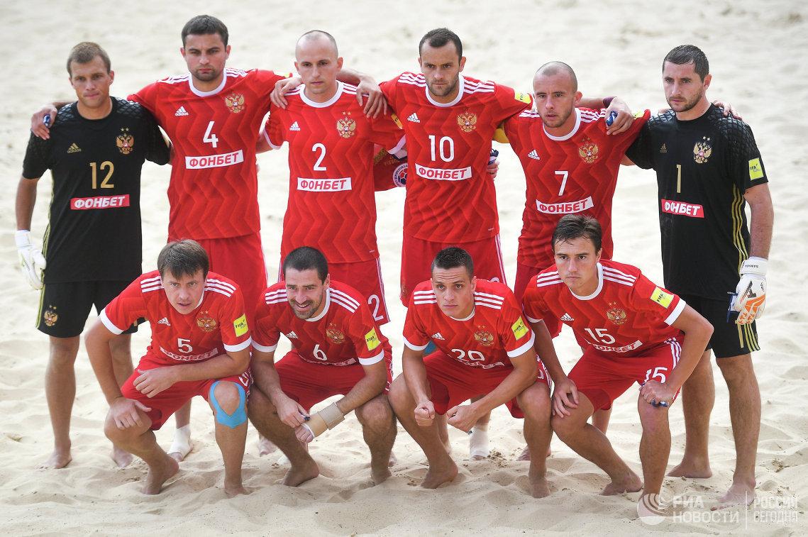 Сборная Российской Федерации обыграла Мексику наМежконтинентальном кубке
