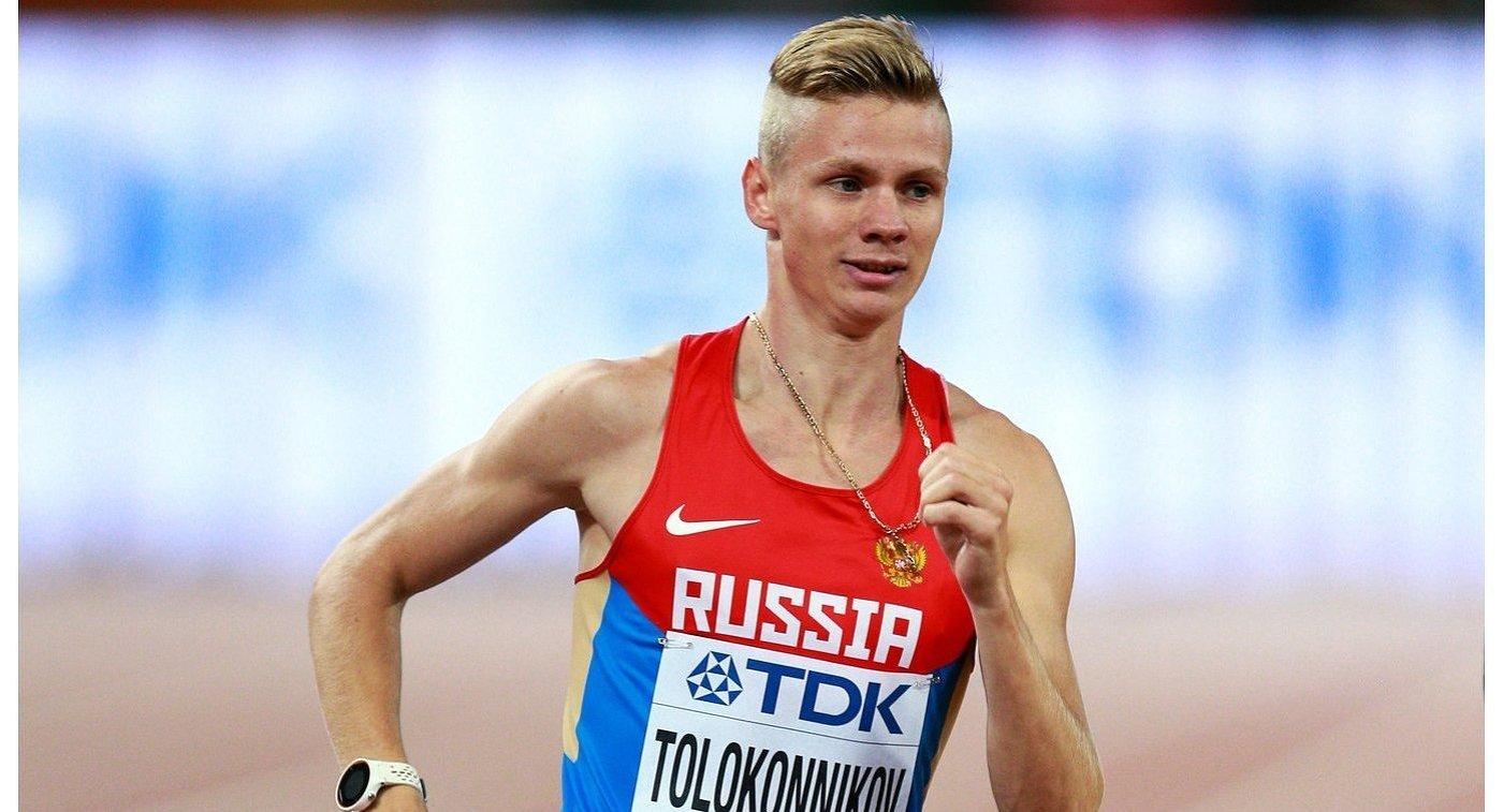 IAAF не хочет упрощать допуск на иностранные старты русским атлетам-ветеранам