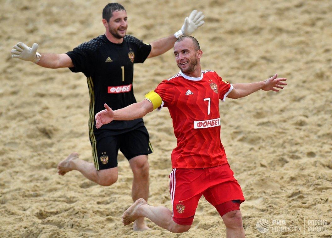 СборныеРФ иПортугалии сыграют вполуфинале Межконтинентального кубка попляжному футболу