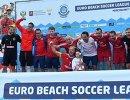 Команда сборной России по пляжному футболу