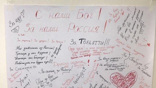 За кого бились баскетболистки сборной России до 19 лет в финальной встрече