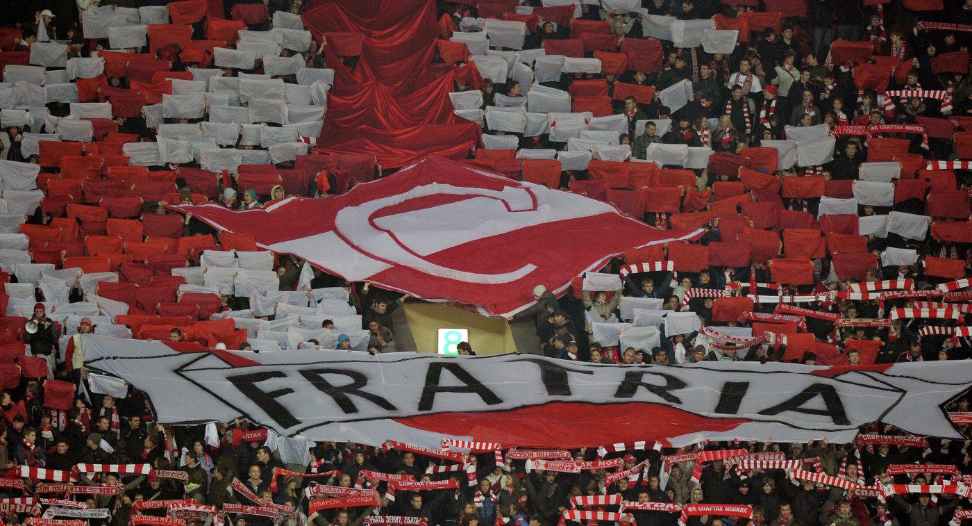«Спартак»: ЗеЛуиш вернётся вкоманду через две недели