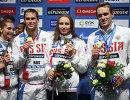 Светлана Чимрова, Кирилл Пригода, Вероника Попова и Владимир Морозов (слева направо)
