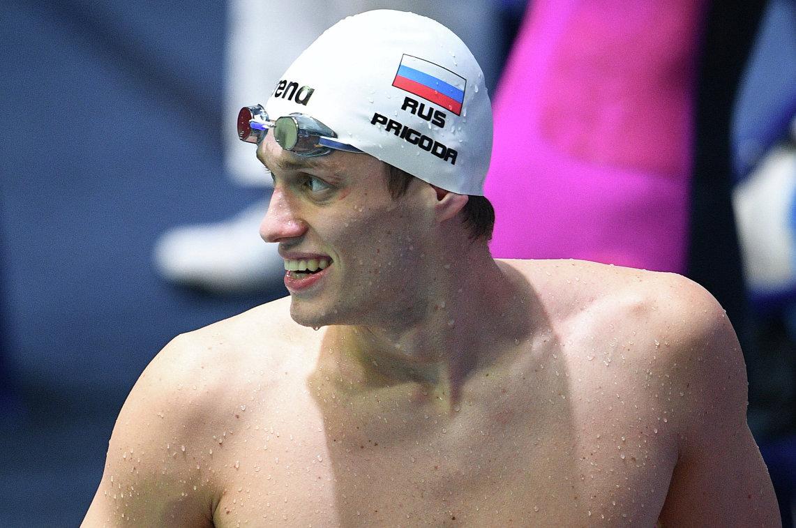 Пригода победил на 50-метровке брассом в финале Кубка России