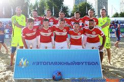 Игроки московского Спартака