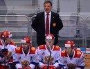 Главный тренер олимпийской сборной России Валерий Брагин (на втором плане)