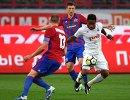 Игровой момент матча Локомотив - СКА-Хабаровск