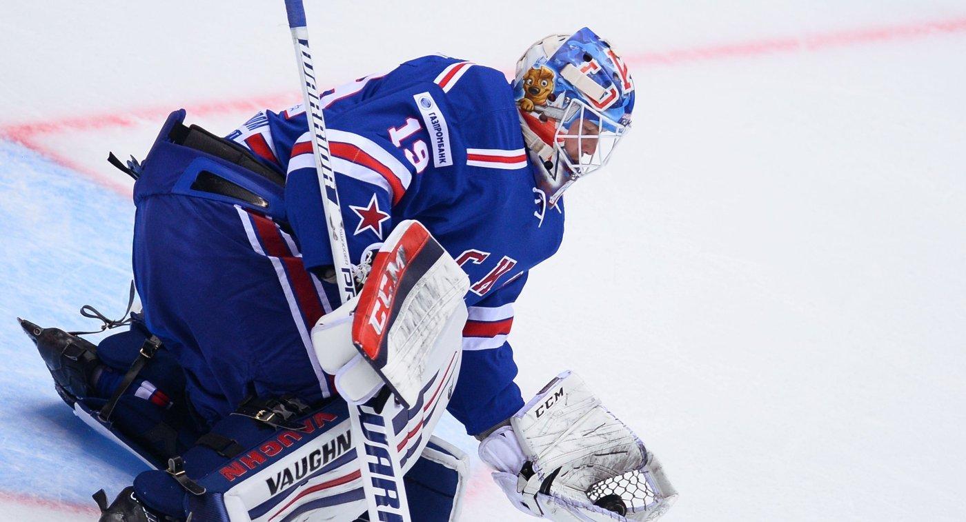 Hockey in Saint Peterburg