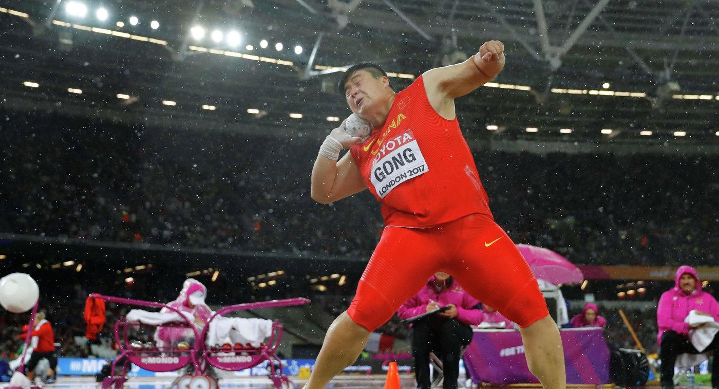 Китаянка Гун Лицзяо стала чемпионкой мира полегкой атлетике втолкании ядра