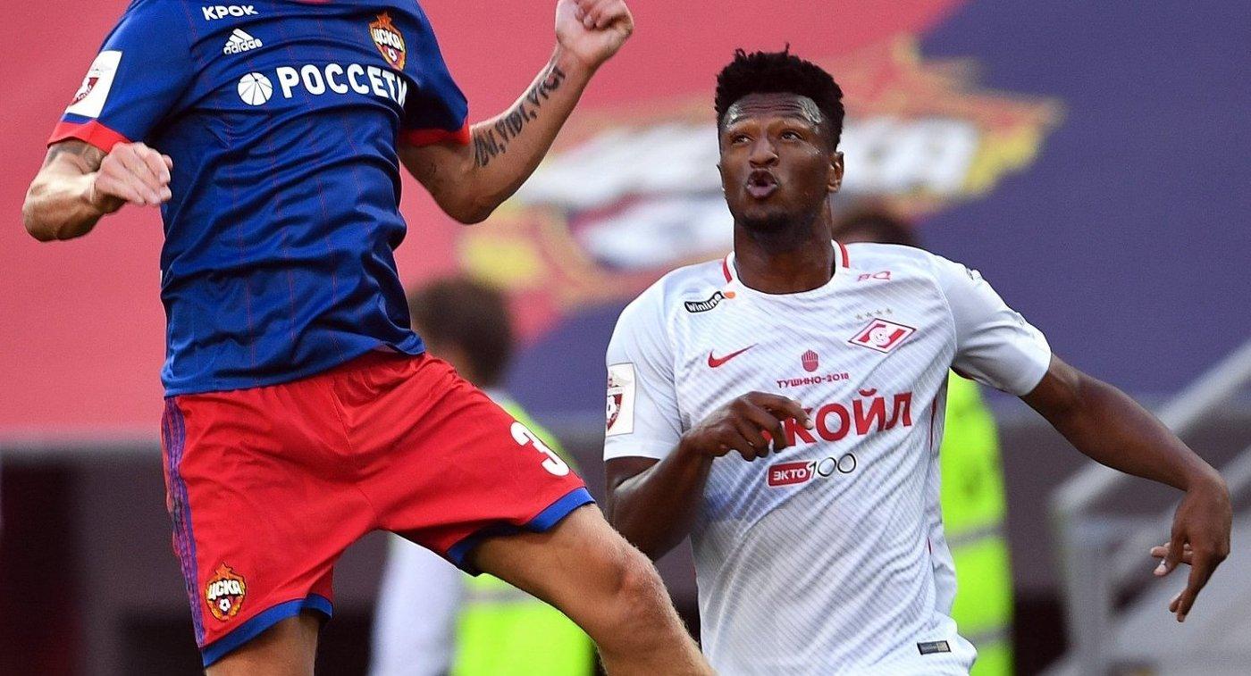 Футболист «Спартака» ЗеЛуиш выбыл надве недели из-за травмы