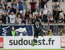 Футболисты французского Бордо
